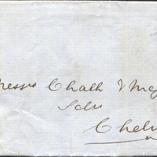 1852 1d red-brown Pl.156 (KA), massive margins & selvedge at left