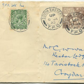 1924 British Empire Exhibition 1½d stationery envelope uprated with