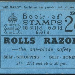 1936 KEVIII 2s (SG.BC2) Edition 356 advert pane for Safety of Capital etc.