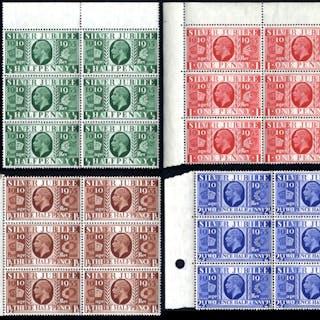 1935 Silver Jubilee set in UM marginal blocks of six