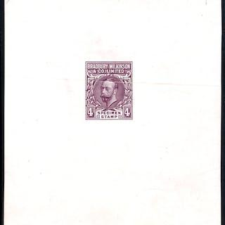 BRADBURY WILKINSON & CO. LTD King George V Essay. An Imperf example