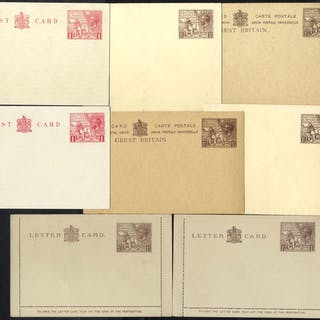 1924/25 Wembley stationery postcards, envelopes & letter cards, a