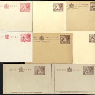 1924/25 Wembley stationery postcards, envelopes & letter cards, a