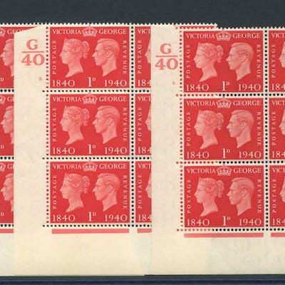 1940 Centenary 1d scarlet (SG.480) UM Control blocks of six, Cyl.