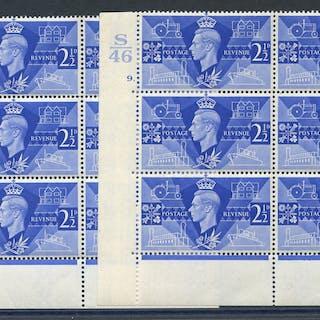 1946 Victory 2½d ultramarine pair of fine M Control blocks of six