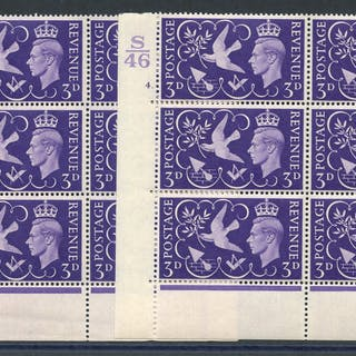 1946 Victory 3d violet pair of UM Control blocks of six (S46), Cyl.