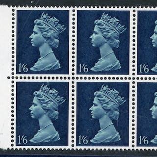 1967 Machin 1/6d greenish blue & deep blue PVA gum PHOSPHOR OMITTED