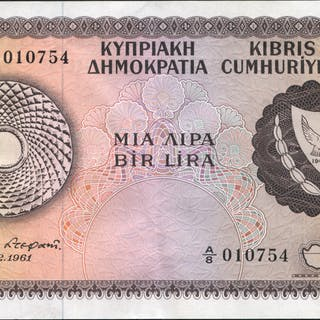 Cyprus £1 dated 1961