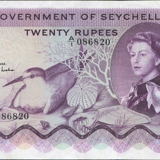 Seychelles Government 20 rupees, dated 1968