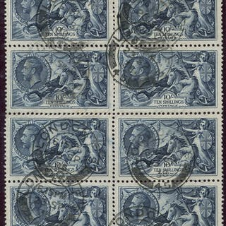 1934 Re-engraved 10s indigo, block of eight