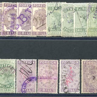 FOREIGN BILL 1881 1d to £5 set.