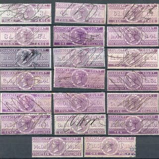 CHANCERY COURT 1856-57 set of 20 to £1
