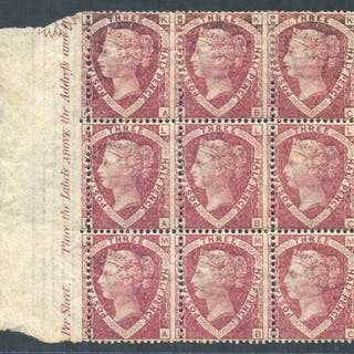 1870 1½d lake red P.3