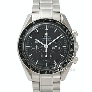 Omega Speedmaster Moonwatch Professional 42mm First Man on Moon 3