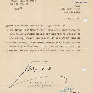 Typed Letter Signed - Ben-gurion, David.