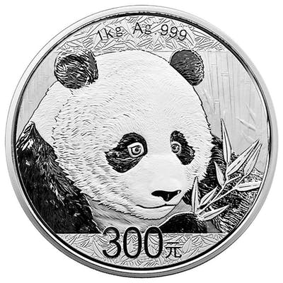 2018 China 1 Kilo Silver Panda Proof ¥300 Coin GEM Proof in its Original