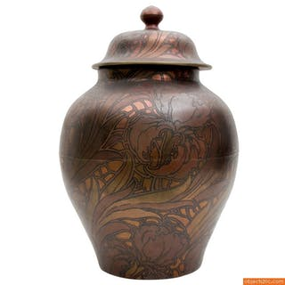 Massive Lidded Jar by Boch Freres Keramis