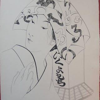 Léonard Tsuguharu FOUJITA - Japonaise élégante, 1955, Gravure originale