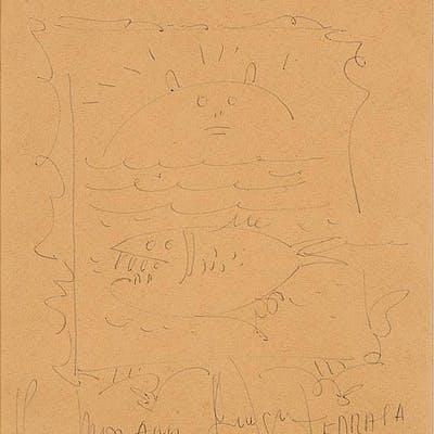 Wifredo LAM - « Sans titre (tête et poisson) », 1975, Dessin signé