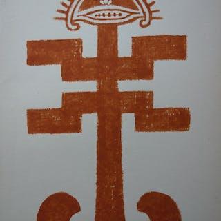 """Culture Tolima - Lithographie à motif Précolombien : """"Personnage en"""