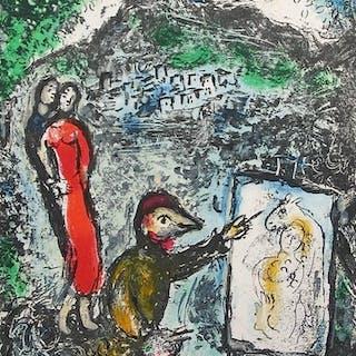 """Marc Chagall * - """"Devant St Jeannet"""", 1972 -OUVRAGE bien complet de"""