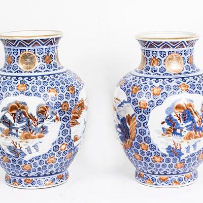 Pair Japanese Satsuma Hand Painted Porcelain Vases