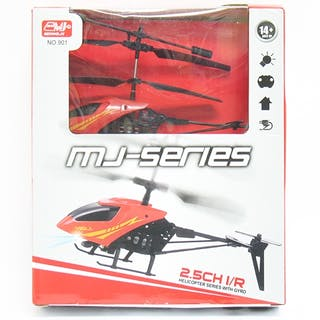 NEW MJ SERIES 2 5CH MINI INFRARED RC HELICOPTER – Current sales