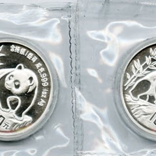 PAIR OF CHINESE .999 PURE SILVER PANDA UNCIRCULATED 10 YUAN COINS