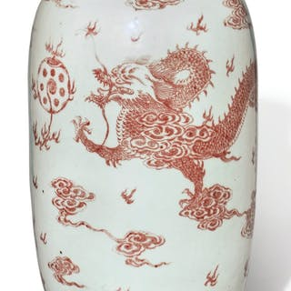 A COPPER-RED-DECORATED 'DRAGON' ROULEAU VASE QING DYNASTY, 18TH CETNURY