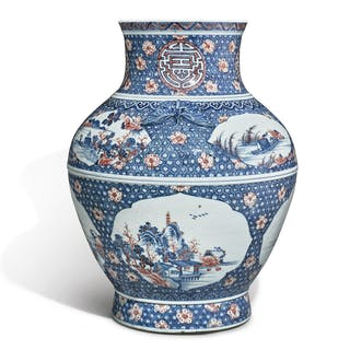 A RARE AND LARGE UNDERGLAZE-BLUE AND COPPER-RED DECORATED VASE QING