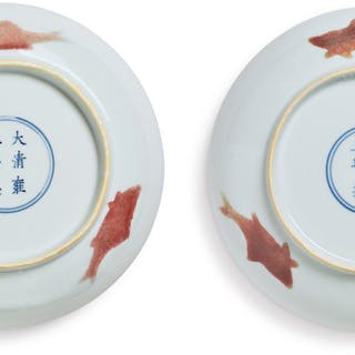 A PAIR OF COPPER-RED 'FISH' DISHES YONGZHENG MARKS AND PERIOD