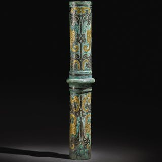 A GOLD AND SILVER-INLAID BRONZE CHARIOT FITTING HAN DYNASTY