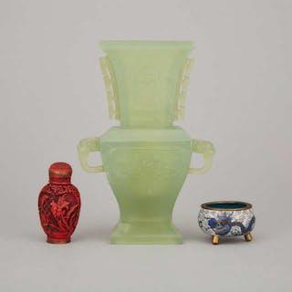 A Group of Three Chinese Art Items - 漆器鼻煙壺 銅胎畫琺瑯香爐 蛇紋石仿古瓶一組三件