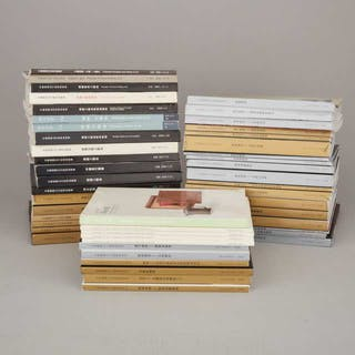 A Group of Forty-Four China Guardian Auction Catalogues, 1995-2012