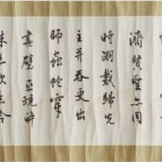 Attributed to Shen Yinmo (1883-1971), Two Calligraphy Scrolls - 沈尹默