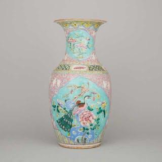 A Famille Rose 'Peacock' Vase - 粉地粉彩開窗孔雀瓶