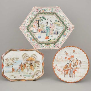 A Group of Three Japanese Kutani and Enameled Porcelain Dishes, Early