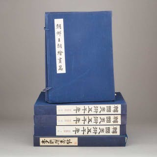 Five Volumes of Masterpieces of Yi Dynasty Paintings, 1979-1981 -