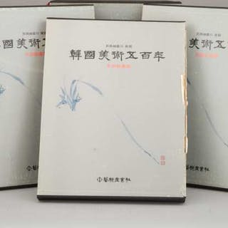 Four Volumes of 500 Years of Korean Arts - Yi Dynasty Paintings, 1977
