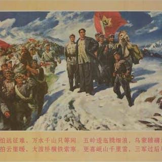 A Group of Three Cultural Revolution Propaganda Posters - 文革時期 海報宣傳畫 一組三張