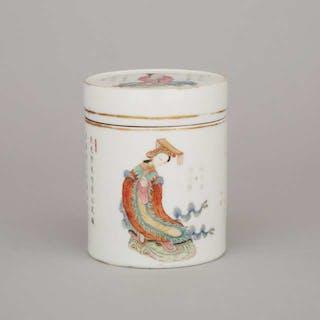 "A Famille Rose 'Wu Shuang Pu' Lidded Box, Daoguang Mark - 道光款 粉彩""無雙譜""圓蓋盒"