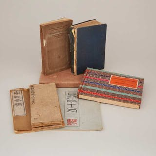 A Group of Seven Chinese Reference Books, Early to Mid-20th Century