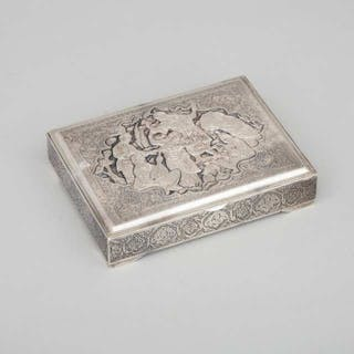 Middle-Eastern Silver Rectangular Box, 20th century -