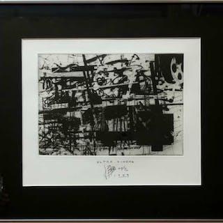 BRIAN BOIGON (CANADIAN, 1955-) -   ULTRA CINEMA