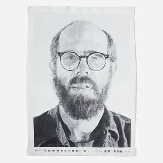 CHUCK CLOSE, Self-Portrait (tapestry) | Wright20.com