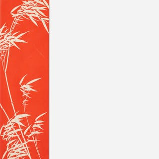 JAMES LEE BYARS, bookmark (Bamboo, Chinese woodcut, The Metropolitan